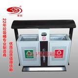 钢板冲孔垃圾桶 -2801-13588