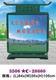 方形分类垃圾桶-3906-28660