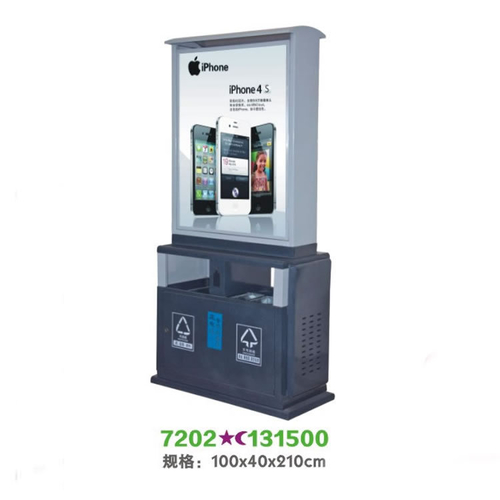 灯箱垃圾桶-5306-972318