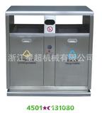 钢板喷塑垃圾桶 -4501-131080