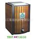 固定式钢木垃圾桶-1901-13650
