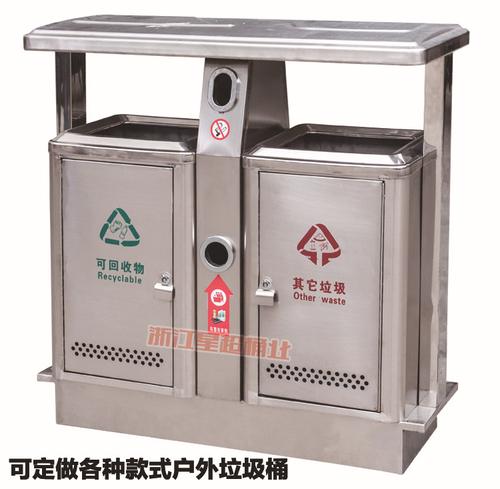 户外不锈钢分类垃圾箱-2013年款