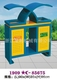 钢板喷塑环卫垃圾桶果皮箱-2509-85675