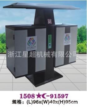 环卫分类果皮箱-2108-91597