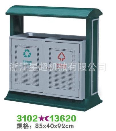 钢板环卫垃圾桶-3903-13585