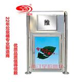 封闭式不锈钢垃圾桶 -5506-321080
