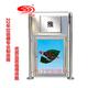 封闭式不锈钢垃圾桶-5506-321080