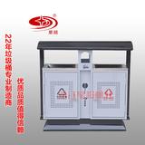 分类广告垃圾桶 -2602-13595