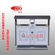 分类广告垃圾桶-2602-13595
