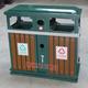 景区垃圾桶-0701-13786