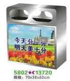 80L环卫不锈钢垃圾桶 -5802-13720