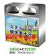 80L环卫不锈钢垃圾桶-5802-13720