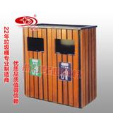 环卫垃圾桶 -0805-16682