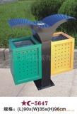 分类垃圾桶 -2508-85668