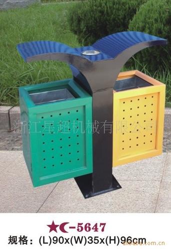 分类垃圾桶-2508-85668