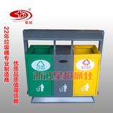 三分类环卫垃圾桶 -5006-13698