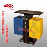 钢板冲孔垃圾桶 -2705-78568
