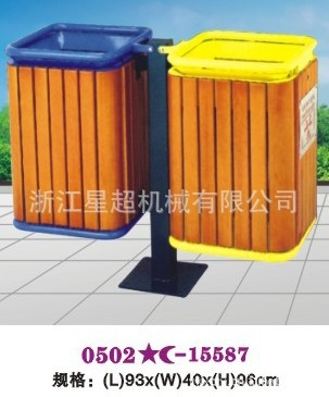 分类小区果皮箱-0702-15587