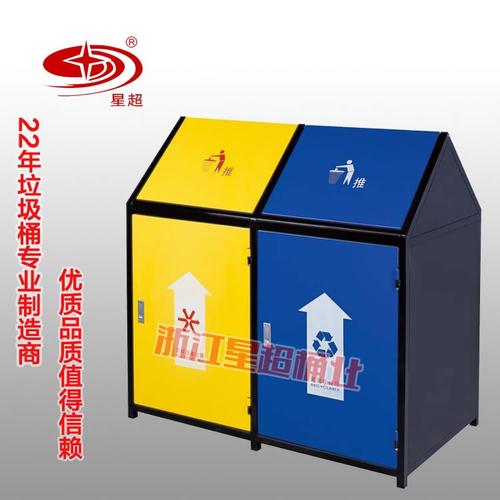 封闭式小区垃圾箱-3901-28700