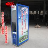 1.2MM广告垃圾桶 -7102-131480