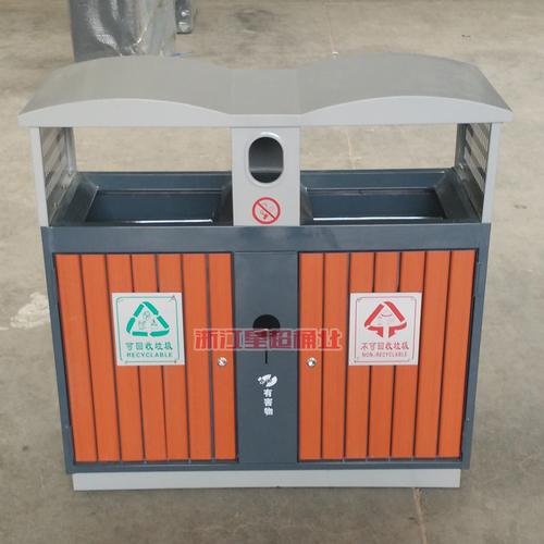 防腐木钢木垃圾桶-0404-13665