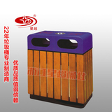户外垃圾桶 -1304-13615