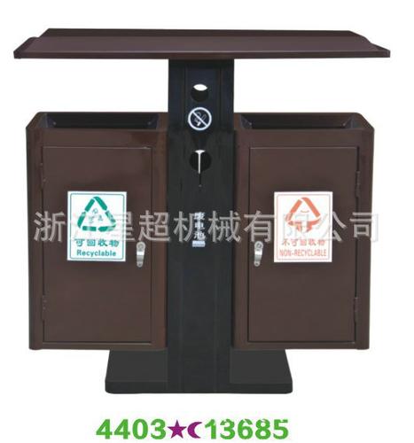 钢板喷塑垃圾桶-4403-13685
