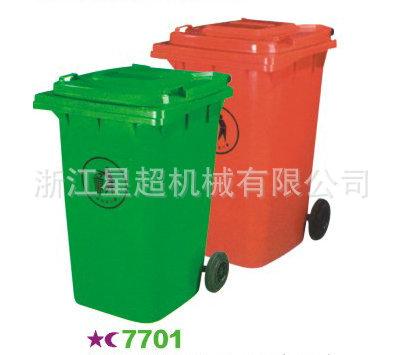 全新料塑料垃圾桶-7701