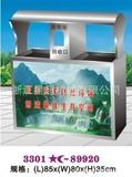 不锈钢垃圾桶 -3701-89920