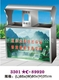 不锈钢垃圾桶-3701-89920