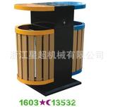 室外钢木垃圾桶 -1603-13532
