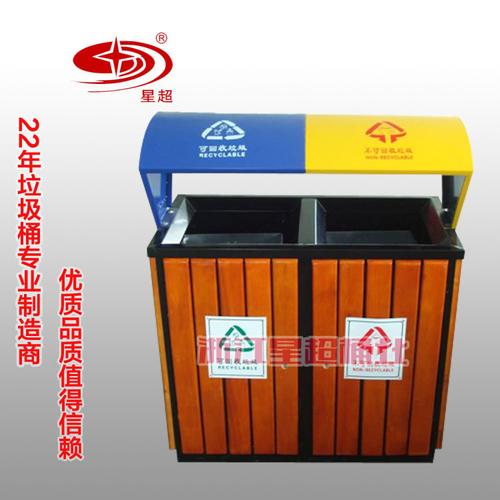环卫钢木垃圾箱-0409-16658