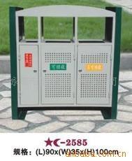 钢板喷塑垃圾桶-2209-9255