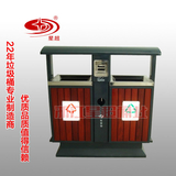 钢木环卫垃圾箱 -0202-13685