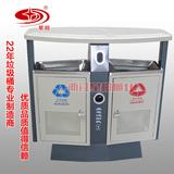 大容量环卫垃圾箱果皮箱 -3002-13726
