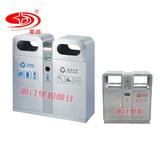 不锈钢户外果壳箱 -4203-16815