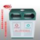 钢板冲孔小区垃圾桶-3101-13570