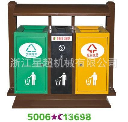 钢板喷塑户外垃圾桶-5006-13698
