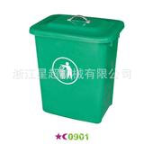 高强玻璃钢模压桶 -0901
