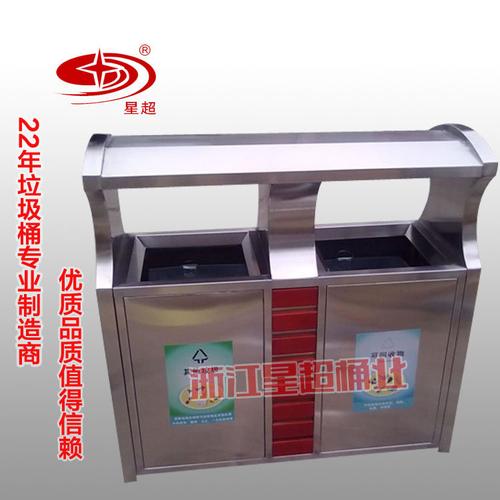 不锈钢分类垃圾桶-