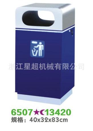 钢板分类垃圾桶-6507-13420