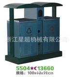 钢板冲孔户外垃圾桶 -5504-13660