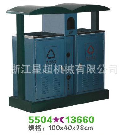 钢板冲孔户外垃圾桶-5504-13660