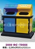 户外钢板垃圾桶 -2609-79666