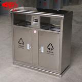 不锈钢分类垃圾桶 -4501-131080门上带拉手