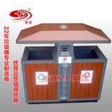 仿古铁艺景区户外分类钢木垃圾桶 -0501-13720