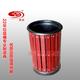 80L玻璃钢内胆钢木垃圾桶-2201-13485