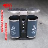 不锈钢分类垃圾箱 -5301-13650