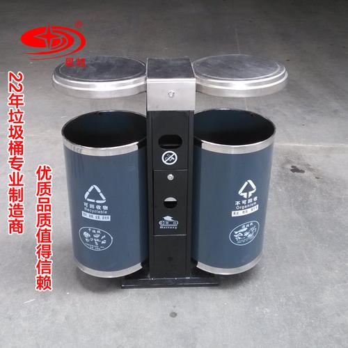 不锈钢分类垃圾箱-5301-13650