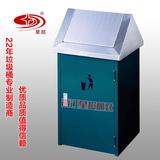 钢板垃圾桶单桶 -2012年款